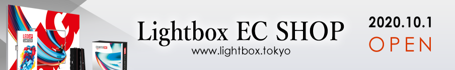 Lightbox EC SHOP 2020.10.1 OPEN